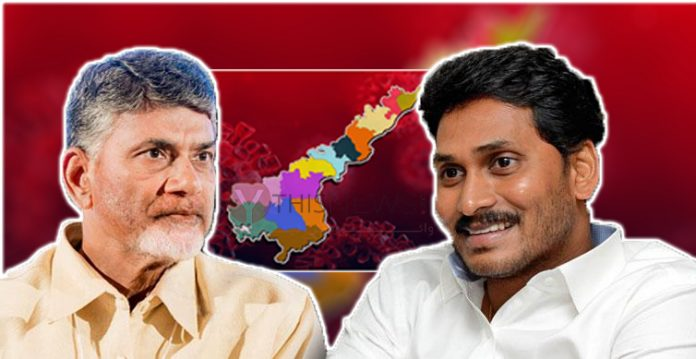 Chandrababu targeted Jagan govt for deplorable conditions