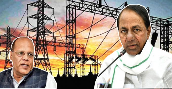 Chief Minister conducts review meeting on electricity bill