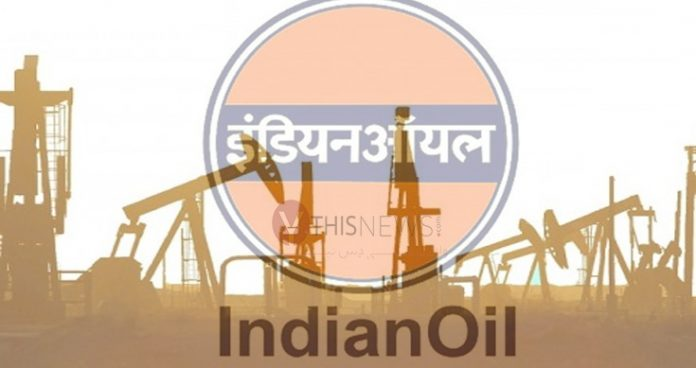 Indian Oil Corp's Q1 consolidated net profit falls 35%