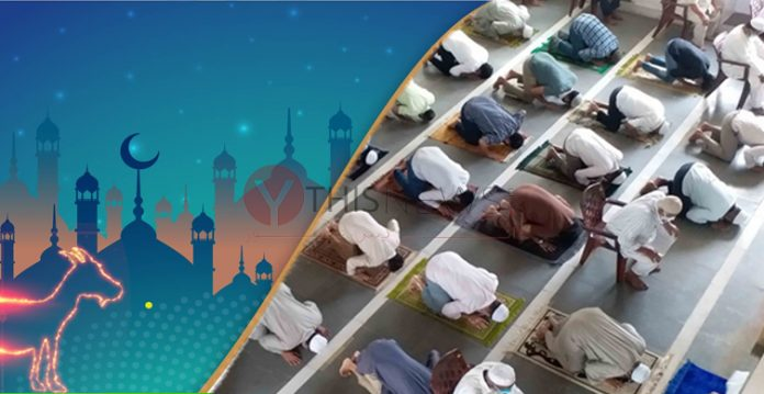 Telangana Wakf Board Curbs on Bakrid prayers