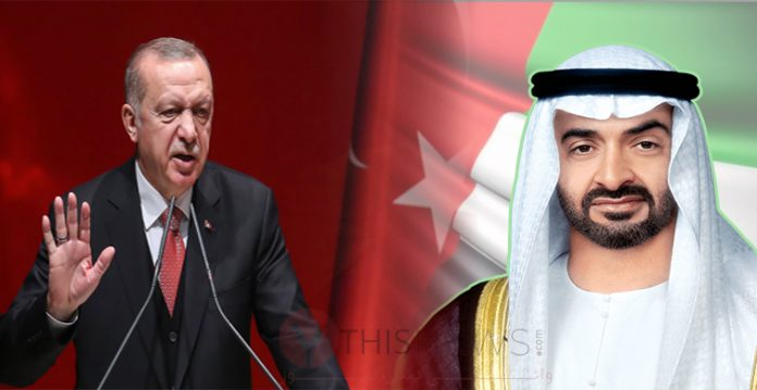 Erdogan cutting its ties with the United Arab Emirates
