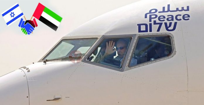 Making history- USA and Israel delegates fly to UAE over Saudi in Israeli flight