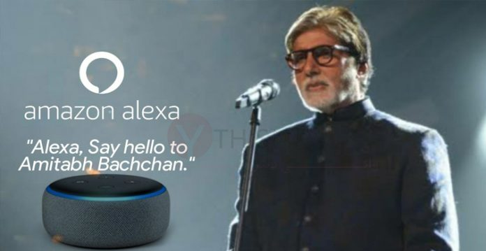 Amitabh Bachchan's Celebrity Voice to be Used by Amazon Alexa in India