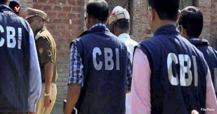 CBI probe in Kerala's gold loan firm case