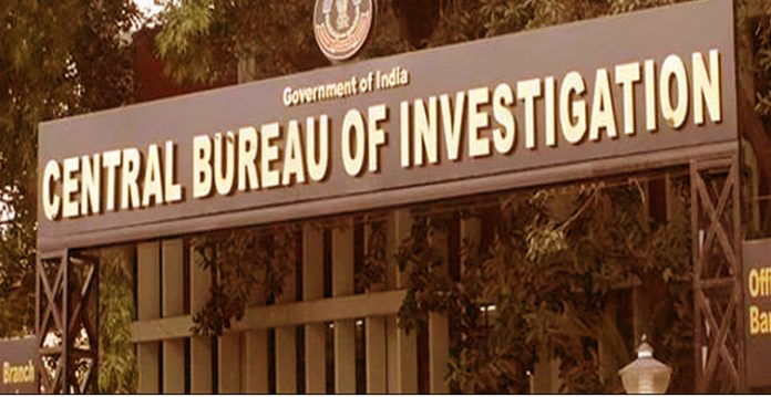 Ex-CBSE Officials Booked by CBI for Recruitment Scam
