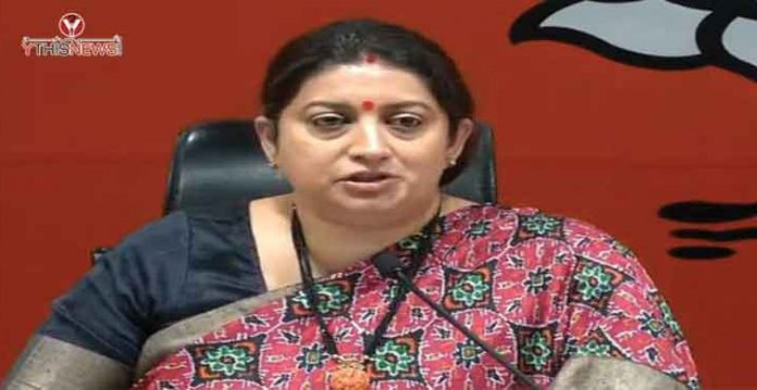 Gender can not be a discriminating factor its all in the mind: Smriti Irani