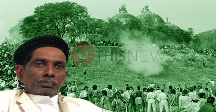 Iqbal Ansari: Babri Trial must end now
