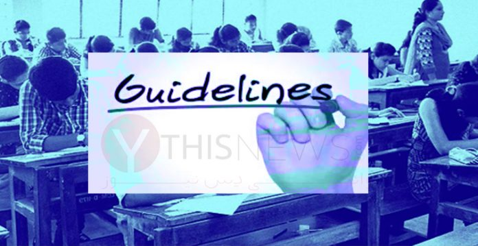 New Guidelines for Exams Published by Centre Amidst Covid-19 Pandemic
