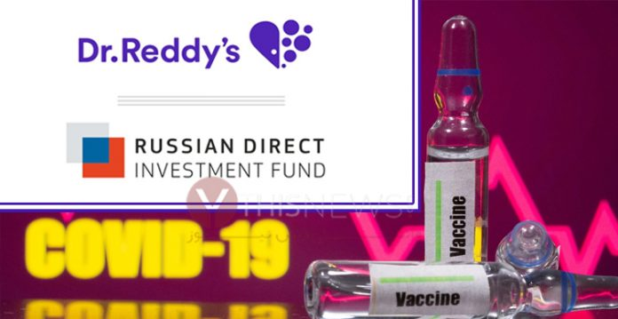 Russia Ready to Sell 100 Million Doses of Sputnik Vaccine to Dr Reddy's Laboratories