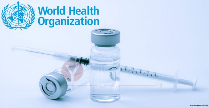 WHO Says Two-Thirds of World Population Joined COVAX Facility