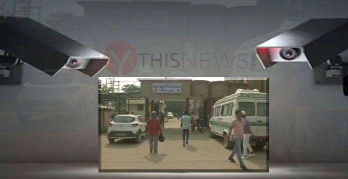 CBI Hits a Roadblock as CCTV Footage from Hathras Hospital Has Been 'Lost'