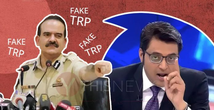 Mumbai Police busted the role of 'Republic TV@Arnab Goswami' in TRP Scam