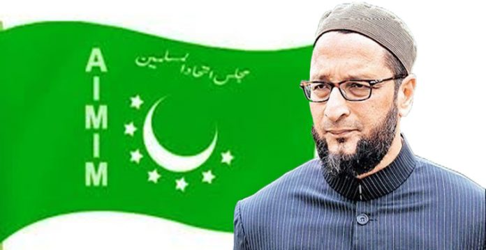 AIMIM Finalised 24 Candidates In The Initial List For Upcoming GHMC Elections