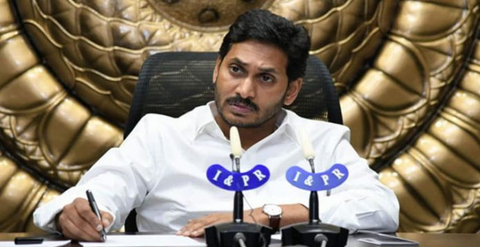 We will never compromise in the issue of security of women, children: CM YS Jagan