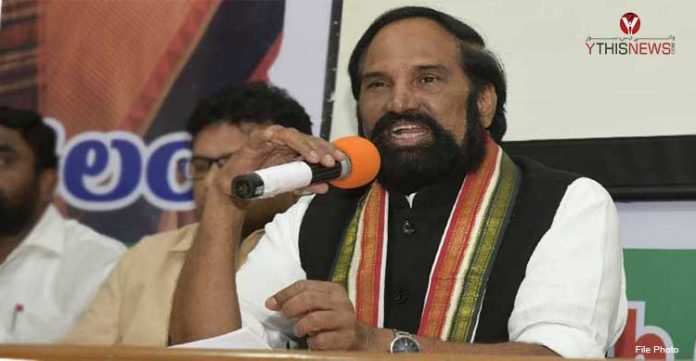 Congress asks SEC to remove TRS ads from metro rail pillars