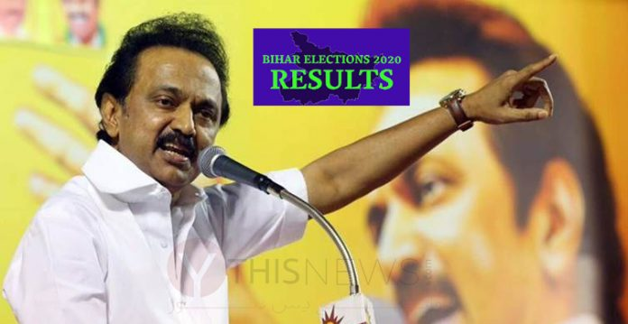 DMK President Expressed Shock Over Complaints of Election Malpractices in Bihar Elections