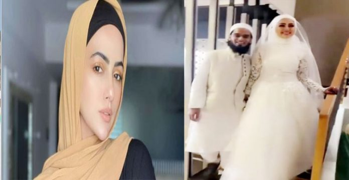 EX Bigg Boss Contestant Sana Khan Gets Married To Mufti Anas After Quitting Showbiz