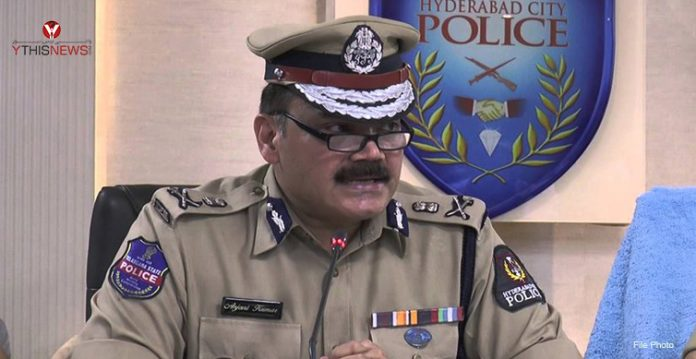 GHMC Elections: Hyderabad Police CommissionerAnjani KumarDirects Depositing of Firearms