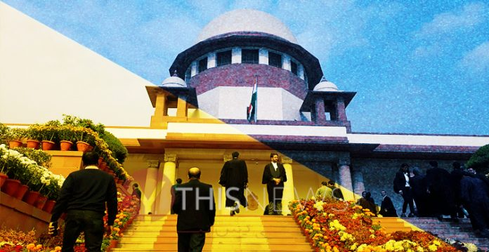 Government,Protection from arrest,rape,Supreme court