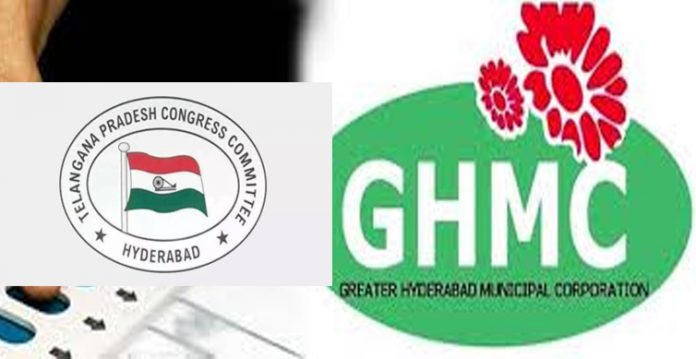Telangana Congress Finalised List Of Candidates In Upcoming GHMC Elections