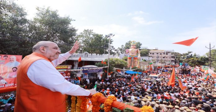 """Give BJP one chance""-Amit Shah in Hyderabad"