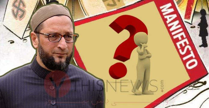 MIM: A Party Which Contests in Elections Without a Manifesto