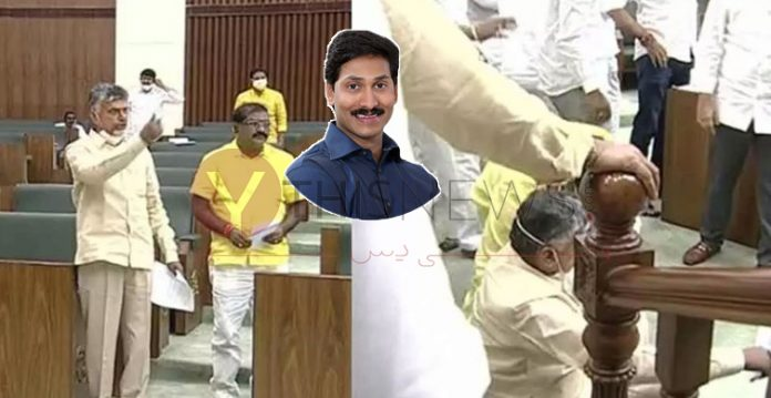 Chandrabau warning the YS jagan reddy to be careful before making any comment