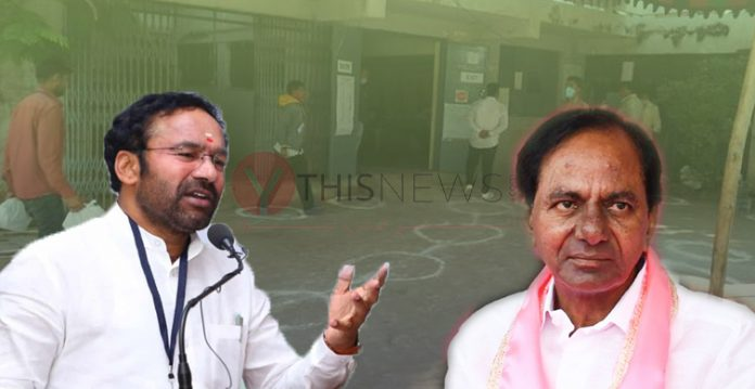GHMC Elections: BJP Puts Blame on TRS Government for Low Turnout in GHMC Polls