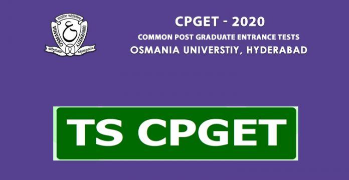 certificate courses of telangana stateCpget Admission Notification