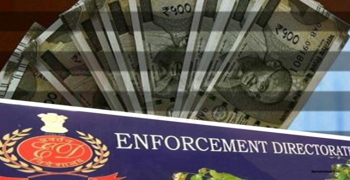 Ed Attaches Properties Worth Rs 207cr In Money Laundering Case