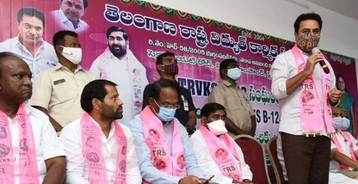 Kcr May Announce Unemployed Allowance Ktr Says Ts Stands 2nd In Solar Power
