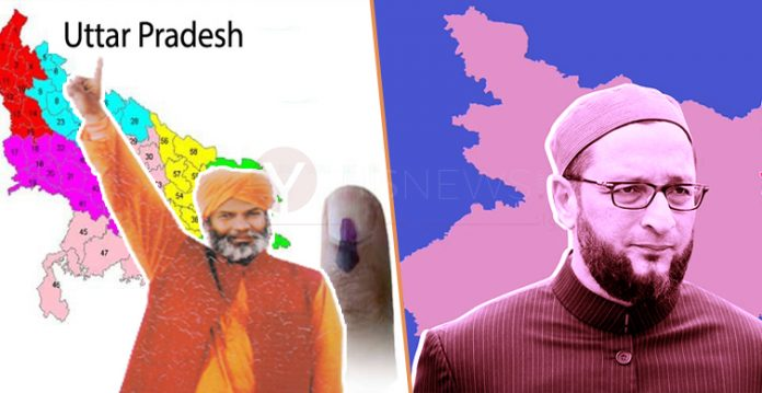 """""""Owaisi helped BJP in Bihar elections and will help us in UP too""""- Sakshi Maharaj"""
