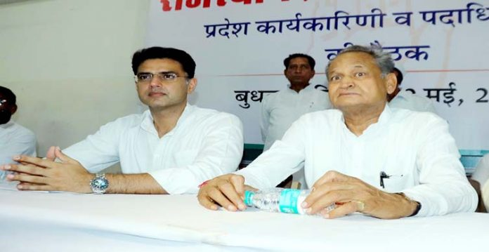gehlot govt to withdraw slp in sc against pilot camp