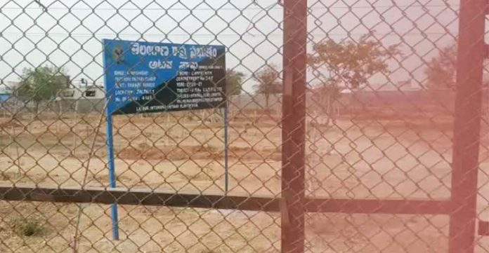 proposal of park at pahadi shareef still resting in government's drawer