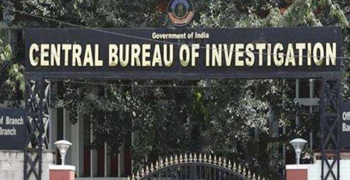 cbi files 3 chargesheets in ubi frauds of rs 150 cr