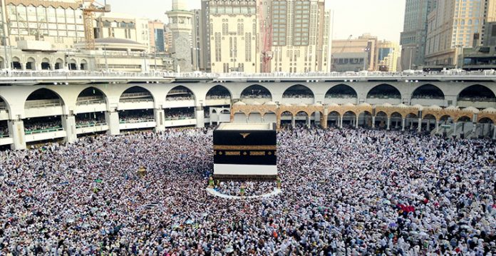 """""""only vaccinated or recovered from covid pilgrims can perform umrah"""" saudi arabia"""