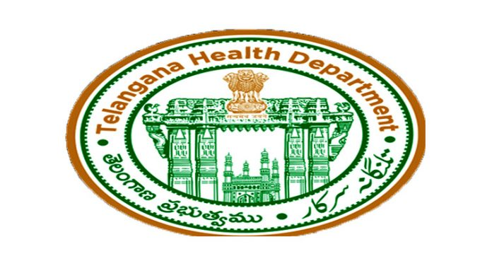 recruitment of hospital staff notification issued