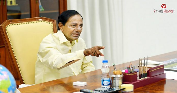 cm kcr to hold a meeting with all party leaders