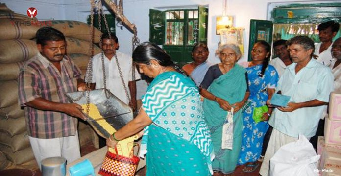 Govt to launch ration card distribution