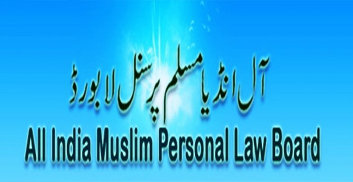 aimplb to publish law journal on sharia laws