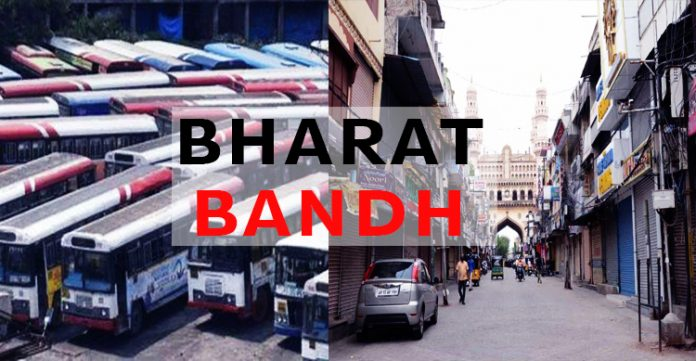 IJU extends support to Bharat Bandh on Sept.27